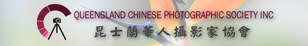 Queensland Chinese Photographic Society Inc