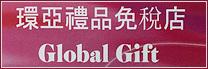 giftshop-logo